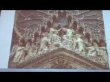 История искусств (Готическая архитектура и скульптура).Лекция 5