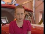Черток Елизавета (9 лет) рассказывает о подземных пожарах