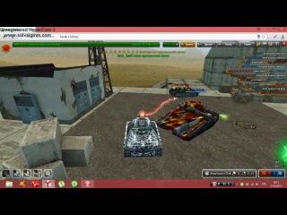 Тестовый сервер танки онлайн удача