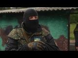 Люди Війни - Men of War