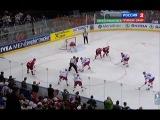 Швейцария 0-5 Россия. 1-й тур. Чемпионат мира по хоккею в Минске - 2014