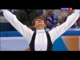 Максим Ковтун О победе на чемпионате России 26 декабря 2013 09-20 Большой Спорт